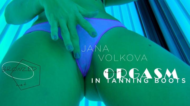 1 $ Tariff [4K Ultra HD] janavolkova tanning boots affair 4k - Janavolkova - ManyVids   Squirting, Public Outdoor - 518,6 MB