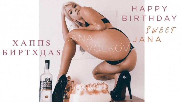 [Full HD] janavolkova happy birthday sweet sweet jana hd - Janavolkova - Amateur | All Natural, Solo Masturbation, Feet - 576,2 MB